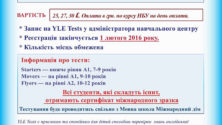YLE Tests